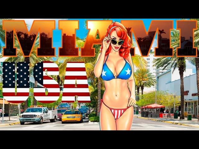Город мечта - Майами. Флорида, США. [2018] 1