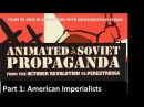 Animated Soviet Propaganda - Part 1: American Imperialists