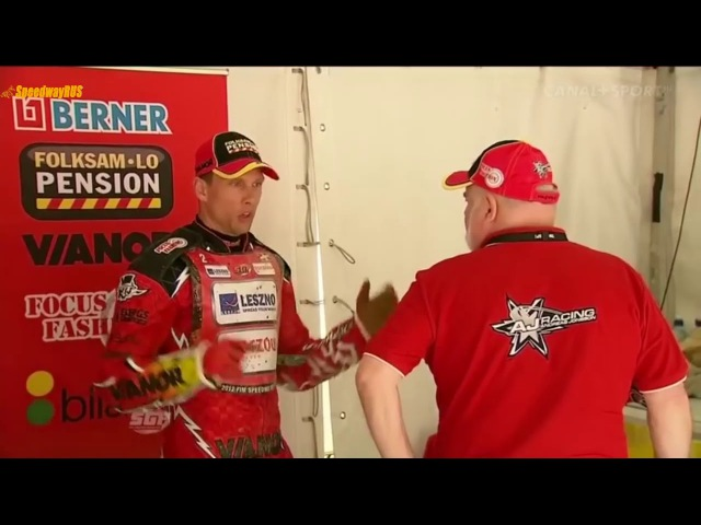 1 этап Гран При Новой Зеландии 2012