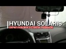 Hyundai Solaris. Скрип лобового стекла. Решение. Солярис. Отзыв