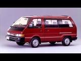 Nissan Vanette Largo Coach 2000 Super Saloon Panorama Roof C22