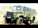ГАЗ 3325 Егерь Опытный 2000