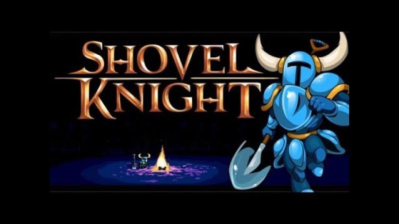 Shovel Knight 6 | Вход в Башню Судьбы. Мега - Чёрный Рыцарь.