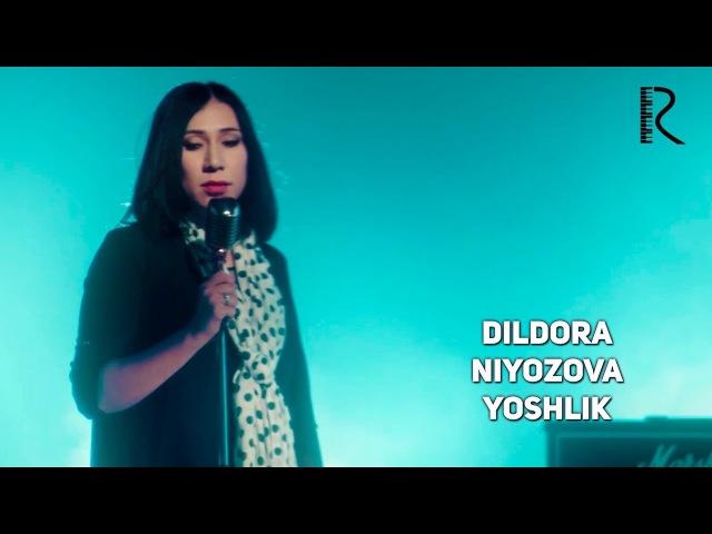 DILDORA NIYOZOVA ARMON BOLDI MP3 СКАЧАТЬ БЕСПЛАТНО