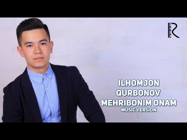 Ilhomjon Qurbonov - Mehribonim onam | Илхомжон Курбонов - Мехрибоним онам (music version)