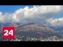 Князь Черногории. Документальный фильм Ольги Курлаевой - Россия 24