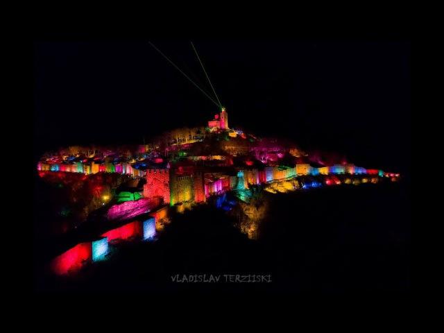 Звук и светлина - Велико Търново - Царевец - Дрон -Sound And Light - Veliko Turnovo - Drone