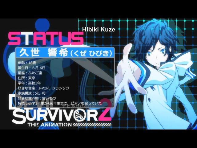 Выжившие среди демонов 2 (заставка) - Devil Survivor 2 The Animation (opening) [HD]