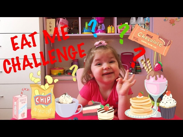 EAT ME CHALLENGE ЧЕЛЛЕНДЖ вызов отгадай еду Малышке 2,5 года CHELLENGE guess the food