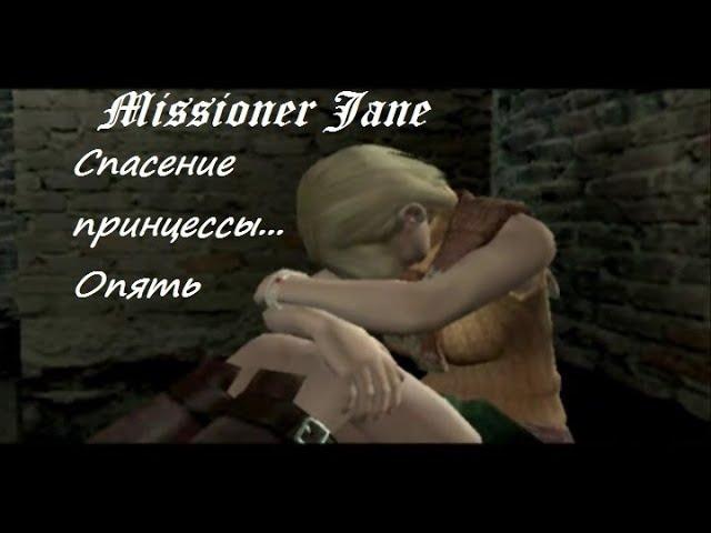 Тактическое прохождение Resident Evil 4 Part 15. Глава 5-1. PROFESSIONAL (hard, no death)