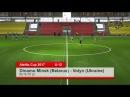 Dinamo Minsk Belarus Volyn Lutsk Ukraine