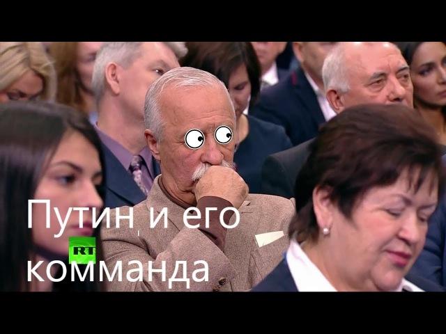 Любое выступление Путина   RYTP