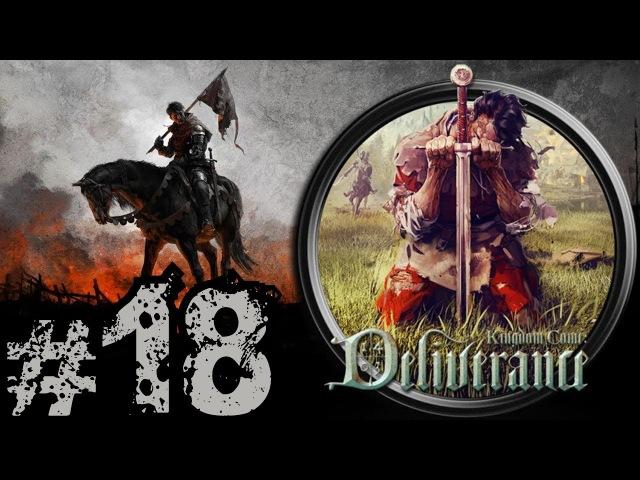 Прохождение Kingdom Come Deliverance 18 Возвращение в Тальмберг