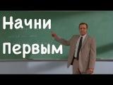 Трейлер на русском к фильму