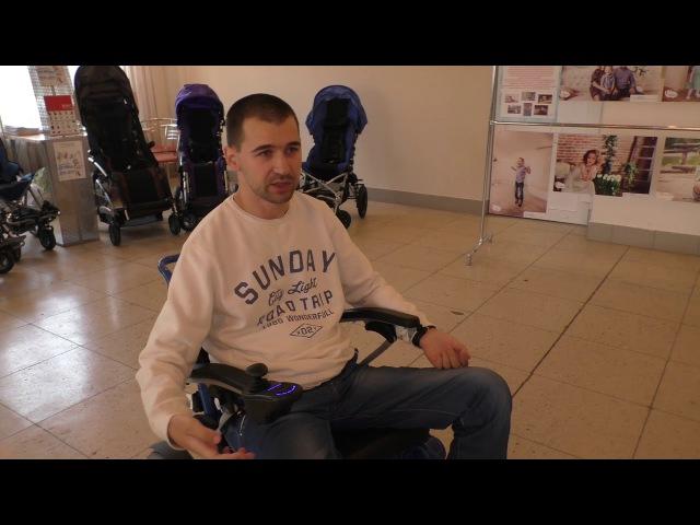 Выставка средств реабилитации для детей ДЦП Ottobock Скиппи, Mayra Clou Электро коляска...
