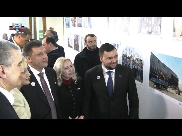 Глава ДНР принял участие в открытии выставки «Крым. Все только начинается» в Симферополе