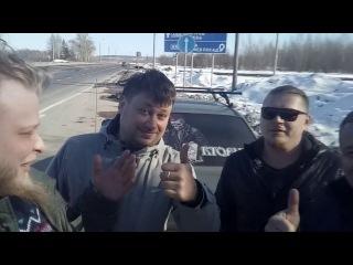 Чёрный Вторник приглашает на концерт в Красноярск  (Сектор Газа трибьют)