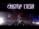 Чёрный Вторник - Гуляй, мужик (Сектор Газа кавер), 30 лет Сектора: Нижний Новгород