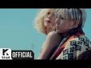 MV Trouble Maker 트러블메이커 Now 내일은 없어 Uncut Ver