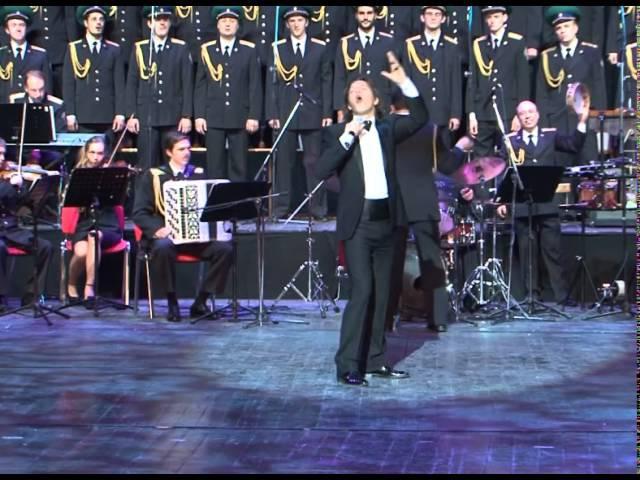 Центральный Пограничный Ансамбль ФСБ России /Russian Frontier Guard Band Russian music