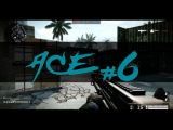 Warface - ACE #6