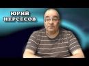 Операция Ы гномовладельца Путина