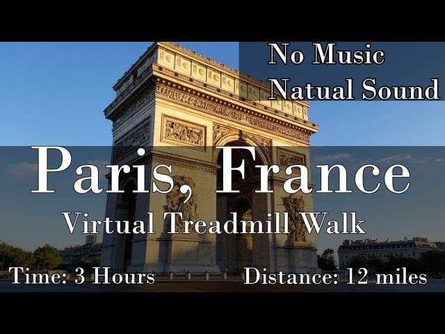 Paris, France Walking Tour