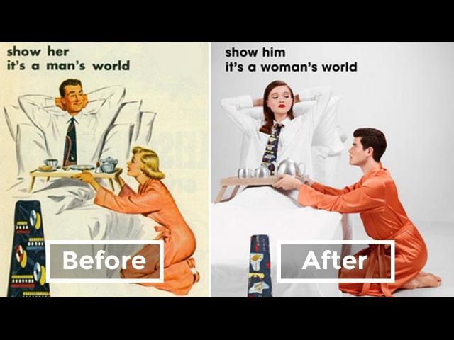 Reversing Gender Roles In Sexist Vintage Ads
