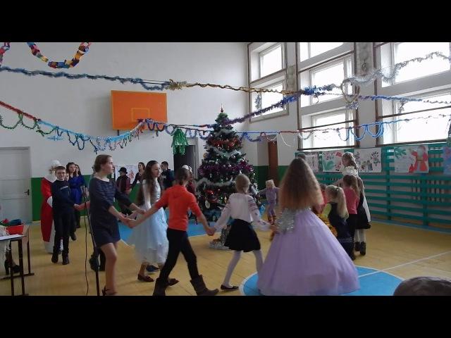 Хоровод Новий рік ІІ зміна 28 12 2017 р