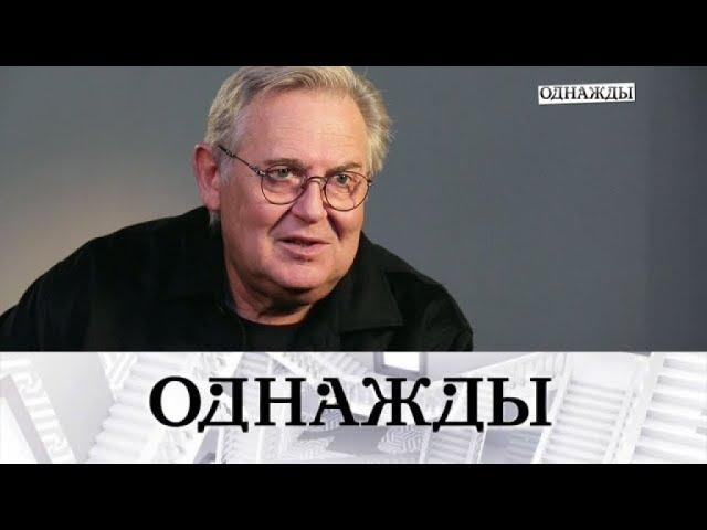 Однажды...: юбилей Юрия Стоянова, вредные привычки Дмитрия Губерниева и дом Мари...