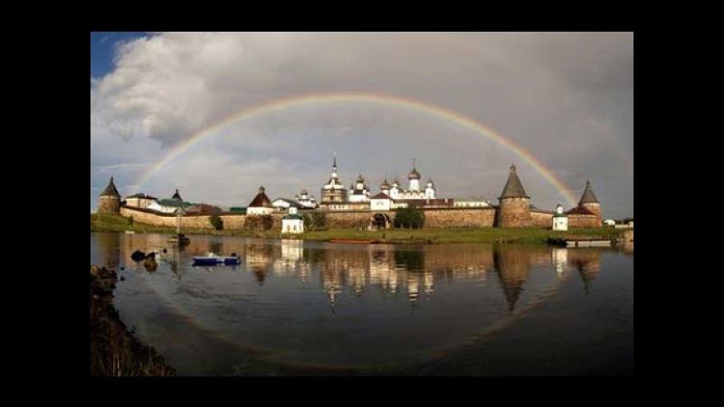 Святые места Руси. Велимир. Клуб Родноверов