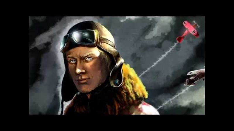 Wings of Honor Manfred von Richthofen