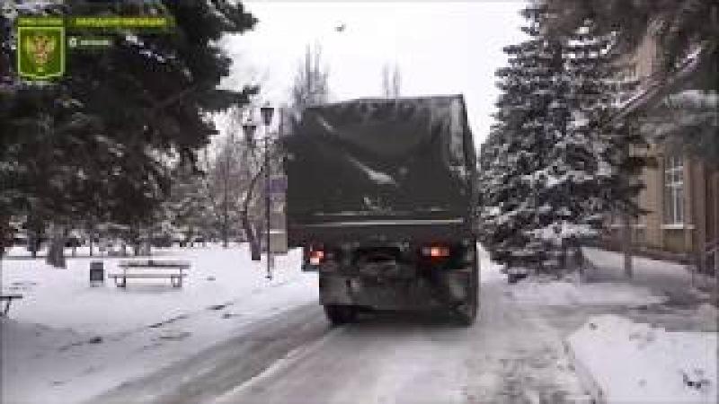 Помощь мед учреждениям г. Луганска