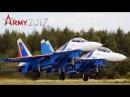 Русские витязи - одна из лучших пилотажных групп в мире! Армия 2017 Групповой пилотаж на Су-30СМ