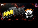 NaVi vs VP RU #1 (bo3) DreamLeague Season 8 Major 01.12.2017