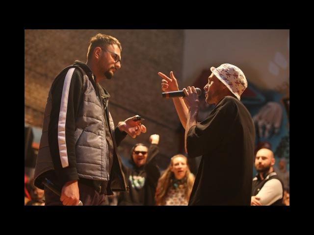 НЕИЗВЕСТНЫЙ РЭПЕР УБРАЛ ЧЕМПИОНОВ. V1 Fest 2017 РЭП фристайл БАТЛ 7 to Smoke