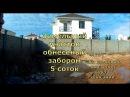 🔴 Крым 2018🔴 Свой домик на берегу черного моря.Сколько стоит.ЦЕНА.Севастополь се...