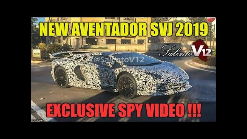 SPY: 2019 Lamborghini Aventador SVJ Start Up and Sound | Salento V12