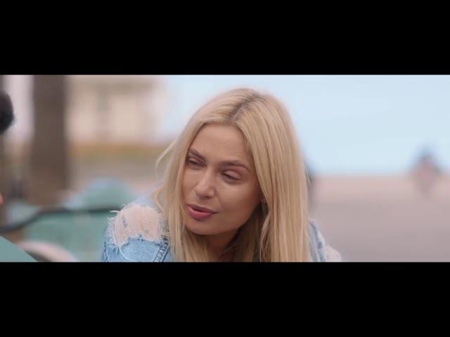 Любовь в городе ангелов 2017 Русский трейлер Смотреть бесплатно на