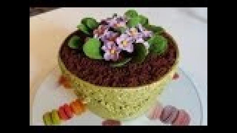 ТортГоршок с фиалками Cake Pot de violettesукрашение тортов мастикой,ганаш.Идея к 8 Марта.