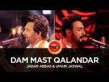 Coke Studio Season 10 - Dam Mast Qalandar - Jabar Abbas &amp Umair Jaswal