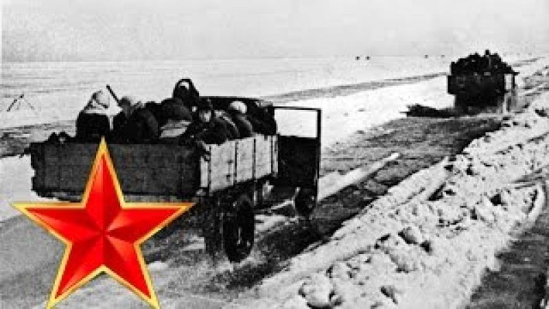 Эх дороги - Песни военных лет - Лучшие фото - Эх дороги пыль да туман
