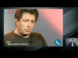 ВАДА формально превратилась в международную преступную организацию - Дмитрий Лекух