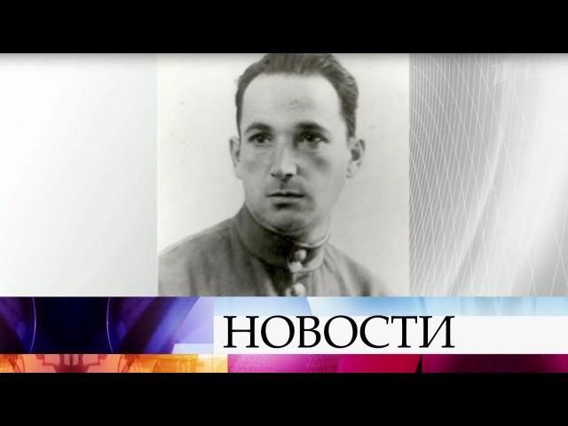 75 лет назад советский офицер Александр Печерский организовал восстание в концлагере Собибор