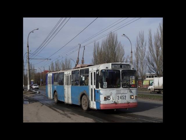 Троллейбусный маршрут № 13 ЗиУ-9 № 2452 экспериментальный