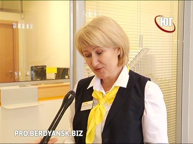 БЕРДЯНСК 12 03 2018 ОБМІН