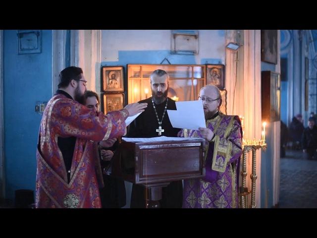 Акафист Божественным Страстем Христовым, г. Котельнич. Хор духовенства епархии.