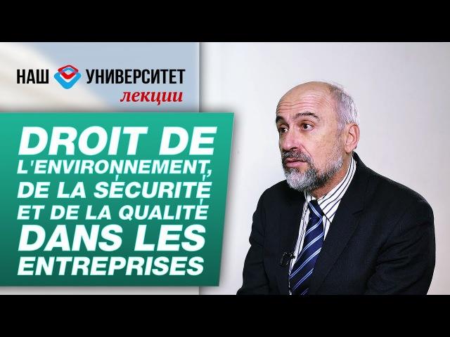 Droit de lEnvironnement, de la Sécurité dans les Entreprises – Jean-Pierre Desideri