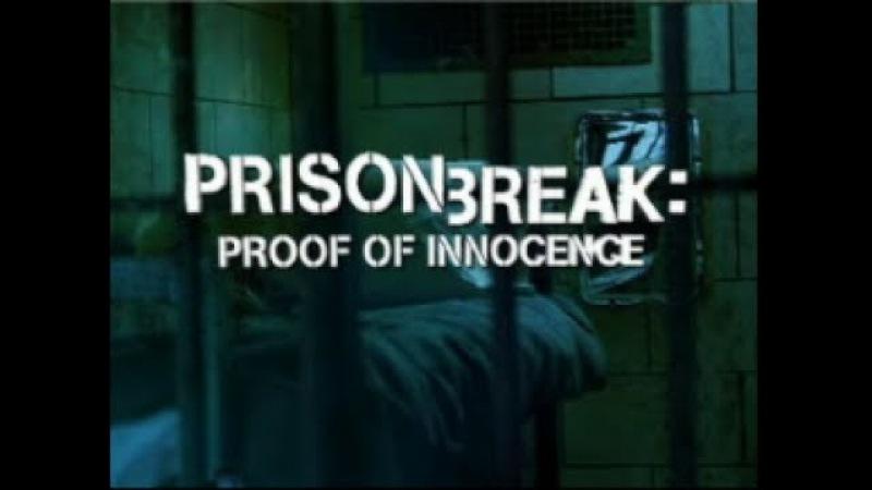 Побег из тюрьмы: Доказательство невиновности / Prison Break: Proof Of Innocence [ALL EPISODES]