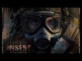 S.T.A.L.K.E.R. MISERY 2.2 - Начало игры